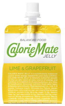 [A]【6袋セット】 大塚製薬 カロリーメイト ゼリー ライム&グレープフルーツ味 (215g×6)