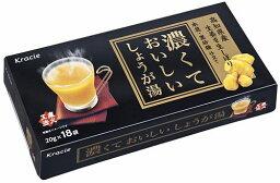 クラシエ 濃くておいしいしょうが湯(18包入) 1個 生姜湯 ホット