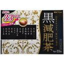 【A】 黒減肥茶 (8g×33袋)