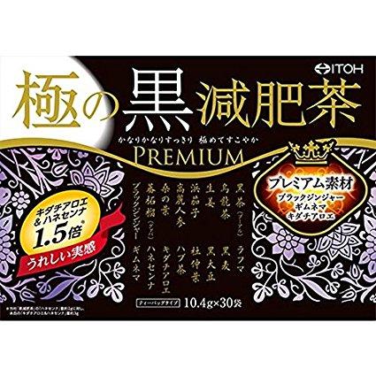 茶葉・ティーバッグ, 中国茶 A (10.4g30)