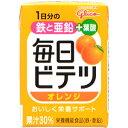 【A】 アイクレオ 毎日ビテツ (美鉄) オレンジ 紙パック (100ml) 鉄 亜鉛 葉酸 栄養機能食品