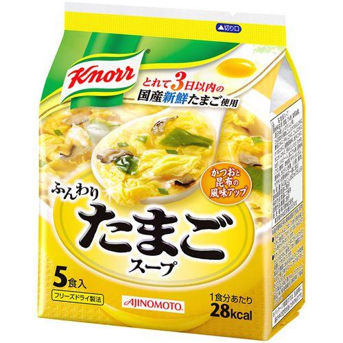 洋風惣菜, スープ  5