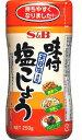 S&B 味付塩こしょう (250g) 調味料