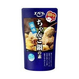 【訳あり】 賞味期限:2018年11月29日 エバラ ちゃんこ鍋の素 塩味 パウチ (750g)