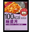 大塚食品 マイサイズ 麻婆丼 120g 100キロカロリー インスタント食品