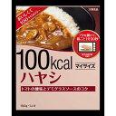大塚食品 マイサイズ ハヤシ 150g 100キロカロリー インスタント食品