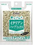 ハウス 香りソルト イタリアンハーブミックス 袋入り(37g) つめかえ用 お塩 スパイス 用途いろいろ