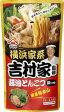 【zr 訳あり】 賞味期限:2018年1月5日 ヤマサ 吉村家監修 醤油とんこつ鍋つゆ (750g)