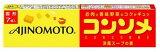 【ya】 味の素 コンソメ (7個入り) 固形コンソメ スープの素