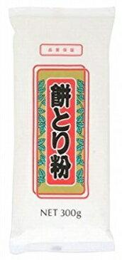 【訳あり】 賞味期限:2019年11月10日 幸田商店 餅とり粉 (300g)