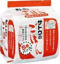 サトウのごはん 新潟県産こしひかり(200g×5個パック) 1袋 お買い得 パックごはん 備蓄用に・・・
