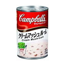 大将もビックリ!SCBで買える「キャンベル クリームマッシュルーム 缶 (305g 濃縮スープ」の画像です。価格は197円になります。