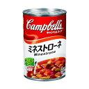 フェイジョアーダ 330g feijoada BONAPETT 【あす楽対応】【食品 レトルト】【非常食】【保存食】【長期保存】