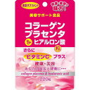 【y】 スタンドパック コラーゲンプラセンタ&ヒアルロン酸 粒 (220粒) サプリメント