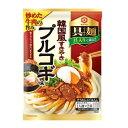 【訳あり】 賞味期限:2020年8月31日 キッコーマン 具麺 韓国風すきやき プルコギ味 58g×2袋