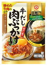 【訳あり】 賞味期限:2020年9月13日 キッコーマン 具麺 牛だし肉ぶっかけ 120g パウチ