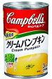 500円引クーポン&全品ポイント2倍〜♪キャンベル クリームパンプキン 缶 (305g) 濃縮スープ