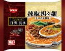 【M 24個セット♪】 冷凍 日清 具多 辣椒担々麺 (326g)×24個 冷凍食品