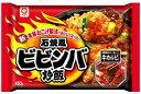 マルハニチロ 石焼風ビビンバ炒飯 (450g)×24個 冷凍食品 レンジ調理 【M】