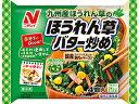 【M】 ニチレイ ほうれん草バター炒め 4個入 (80g)×24個 冷凍食品