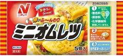 ニチレイ ミニオムレツ (5個入)×24袋 冷凍食品 レンジ調理 自然解凍OK トースターOK 【M】お...