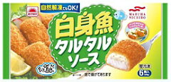 マルハニチロ 白身魚タルタルソース (6個入)×48個 冷凍食品 レンジ調理 自然解凍OK 【M】