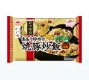 【M 24個セット♪】 マルハニチロ あおり炒めの焼豚炒飯 (450g...