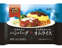 【M 24個セット♪】 日本製粉 オーマイ よくばりプレート イタリアンハンバーグ&デミグラスソースオムライス (330g)×24個 冷凍食品 レンジ調理
