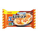 【M 12個セット♪】 明治 えびドリア (3個入)×12個 冷凍食品 レンジ調理