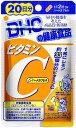 DHCビタミンCハードカプセル20日分(40粒入) サプリメント DHCの健康食品