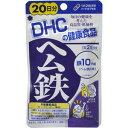 【A】 DHC ヘム鉄 20日分 (40粒入) サプリメント