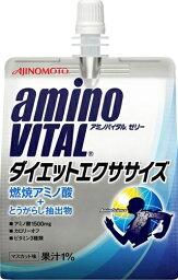 【6個セット】 アミノバイタル ゼリー ダイエットエクササイズ (180g) 【A】 ゼリー飲料 スポーツドリンク スマートなカロリー消費を実現