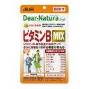 【A】 ディアナチュラスタイル ビタミンB MIX 60日分 (60粒) 1