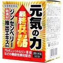 【A】 最終兵器 元気の力 (3粒×10包 (5日分)) 毎日飲めば、...