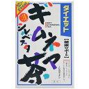 [A] 山本漢方 ダイエット ギムネマ シルベスタ茶 ティーバッグ (8g×24包) 健康茶