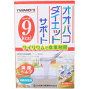 [A] 山本漢方 オオバコ ダイエットサポート スティックタイプ (5g×16包) 自然食品