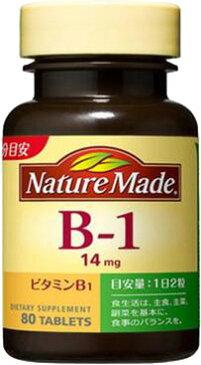 [A] ネイチャーメイド ビタミンB-1 (80粒入) サプリメント