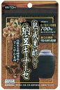 井藤漢方 熟成黒酢入り 納豆キナーゼ (60球入) 発酵食品でサラサラ習慣 【A】 1