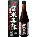 【y】 ユウキ製薬 新伝統 玄米黒酢 (720ml) 健康食品 黒酢飲...