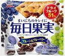 グリコ 毎日果実 プルーン&ブルーベリー (3枚×2袋入) 1袋80k...