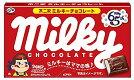 【訳あり大特価】賞味期限:2017年2月28日不二家ミルキーチョコレート(12粒)チョコレート菓子
