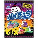【訳あり】《ハロウィンパッケージの為》 賞味期限:2020年6月30日 森永 3つの味 ハイチュウ アソートキャンディ (86g) ソフトキャンディ