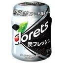 【訳あり】 クロレッツ 炭フレッシュ ボトル (127g) 粒ガム