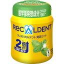 【訳あり】 モンデリーズ 大人のリカルデント 清涼ミント ボトル (140g) 菓子