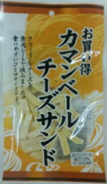 【訳あり】 賞味期限:2018年12月20日 アン・エンター お買い得 カマンベール チーズサンド (80g)