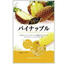 【訳あり】 賞味期限:2021年5月1日 共立食品 パイナップル (52g) ドライフルーツ