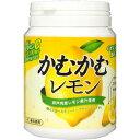 【訳あり】 賞味期限:2020年6月30日 かむかむ レモン ボトル (120g) チューイングキャンディ