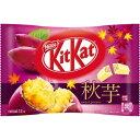 【訳あり】 賞味期限:2020年6月30日 キットカット ミニ 秋芋 (11枚) チョコレート