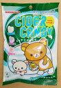 【訳あり】 賞味期限:2021年3月31日 リラックマ サイダーキャンディ (80g) キャンディ