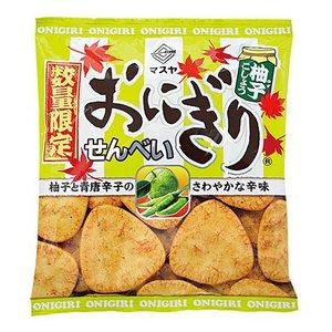 【訳あり】 賞味期限:2019年1月30日 マスヤ おにぎりせんべい 柚子こしょう (52g)